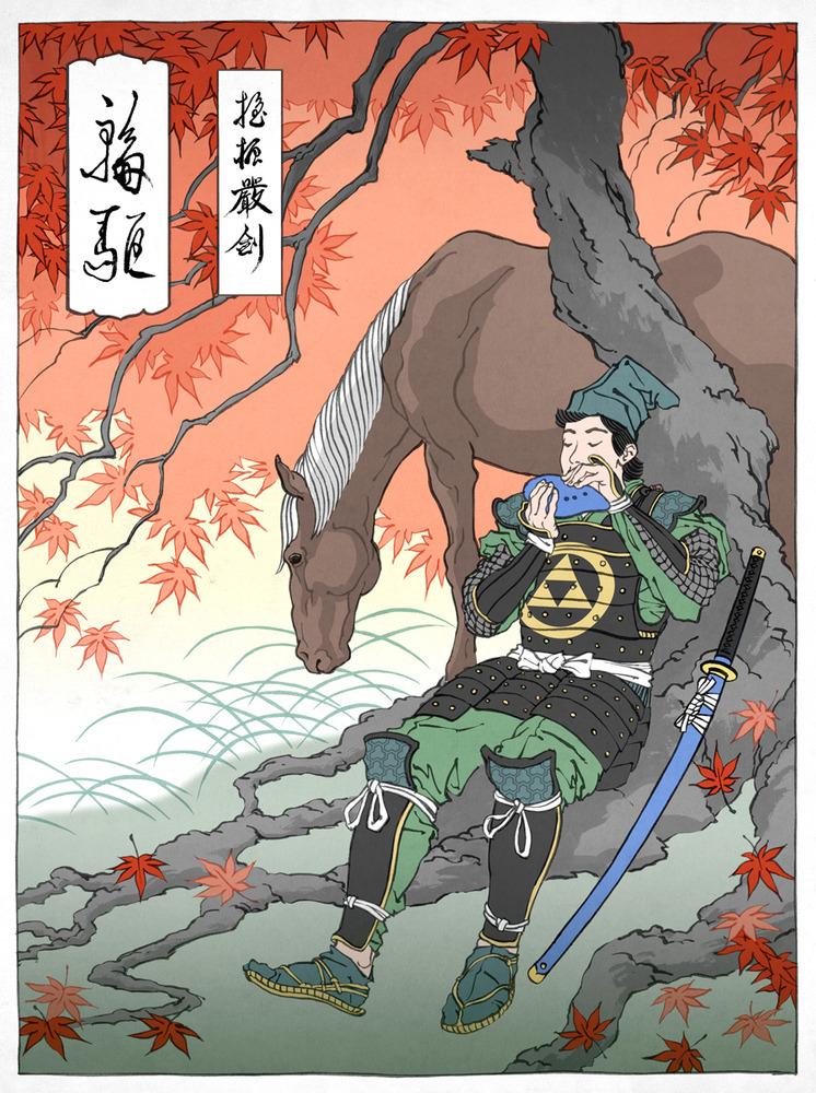 Ukiyo-e Heroes — Home